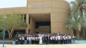 Higher education applied engineering college in Saudi Arabia
